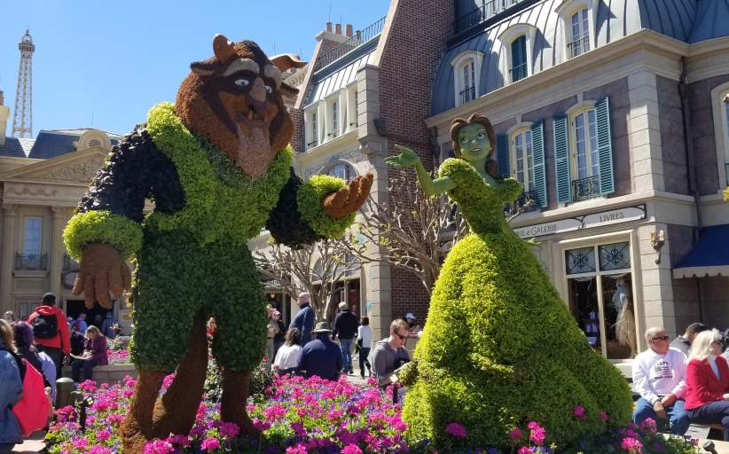Exclusive AP Event at EPCOT