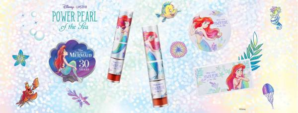 Ustar Cosmetics Introduces The Little Mermaid Makeup Collection 1