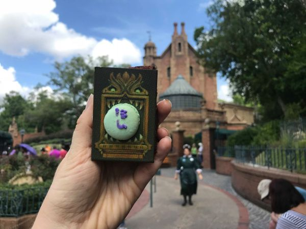 Haunted Mansion Specialty brownie will scare up your appetite 1