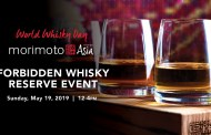 Whiskey Week and the Forbidden Reserve Menu at Morimoto Asia