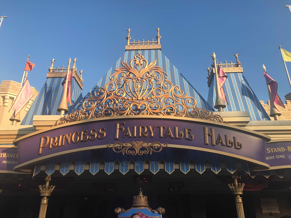 Automated PhotoPass Cameras Now Installed At Princess Fairytale Hall