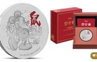 Disney Lunar Coin Collection Celebrates The 2020 Lunar New Year