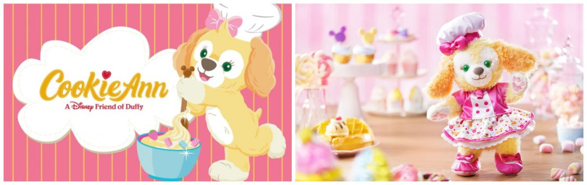 CookieAnn Joining Duffy and Friends at Tokyo Disneyland!