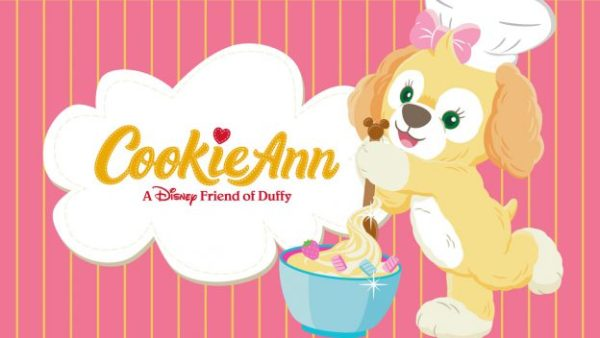CookieAnn Joining Duffy and Friends at Tokyo Disneyland! 1
