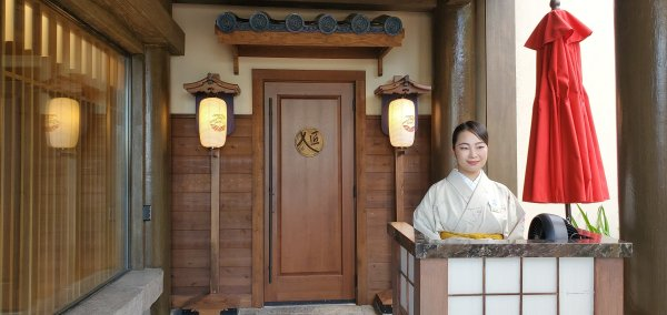 Review: Takumi-Tei Restaurant in the Japan Pavilion at Epcot 1