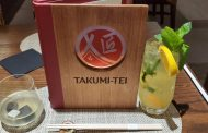 Review: Takumi-Tei Restaurant in the Japan Pavilion at Epcot