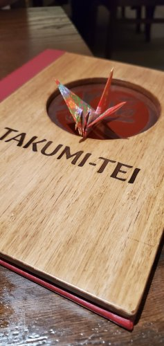Review: Takumi-Tei Restaurant in the Japan Pavilion at Epcot 10