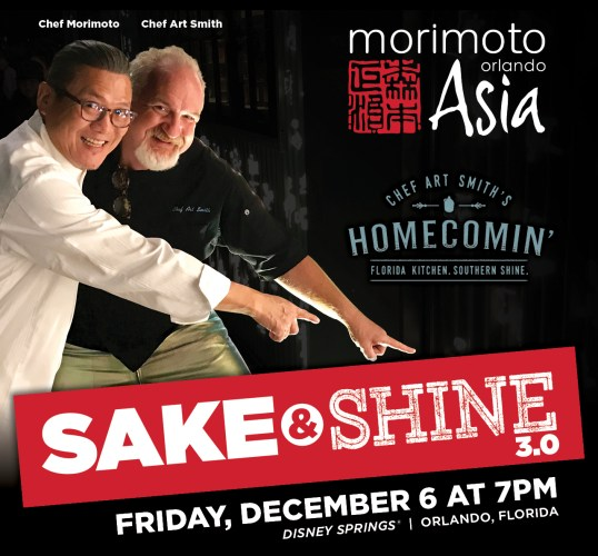 Third Annual Sake and Shine Event Comes Back to Disney Springs 1