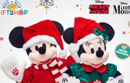 New Seasonal Mickey And Minnie Collection From Build-A-Bear