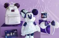 Minnie Mouse The Main Attraction New Collectible Series