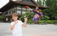 New Figment Magic Shot Now Available in Epcot