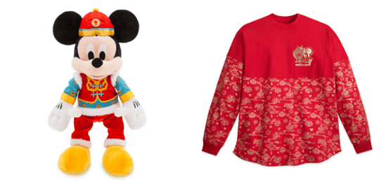 Special Lunar New Year Merchandise Around the Globe