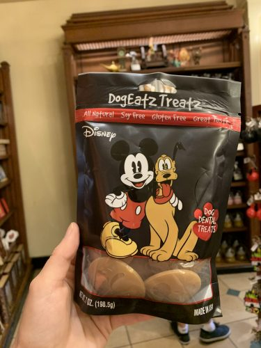 For Your Furry Friends: DogEatz and CatEatz Treatz are Now Available at Walt Disney World 1