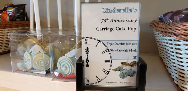 Cinderella's 70th Anniversary Carriage Cake Pop Making Its Way to the Grand Floridian 3
