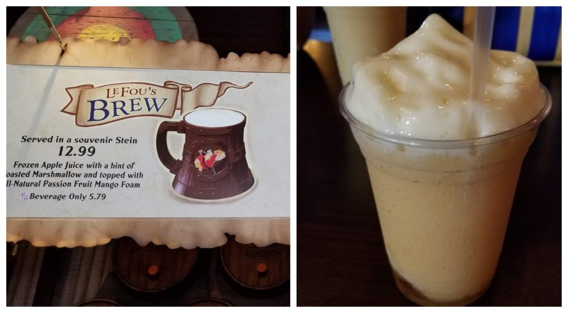 Make this at home – LeFou's Brew from the Magic Kingdom
