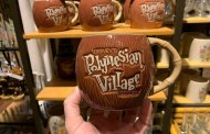 New Polynesian Resort Mug Says Aloha At Walt Disney World