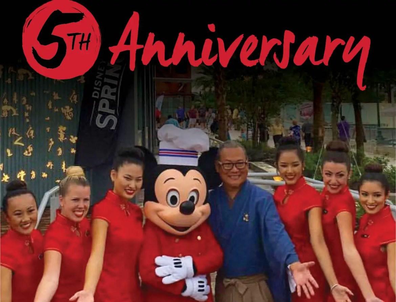 Morimoto Asia Celebrates Fifth Anniversary at Disney Springs