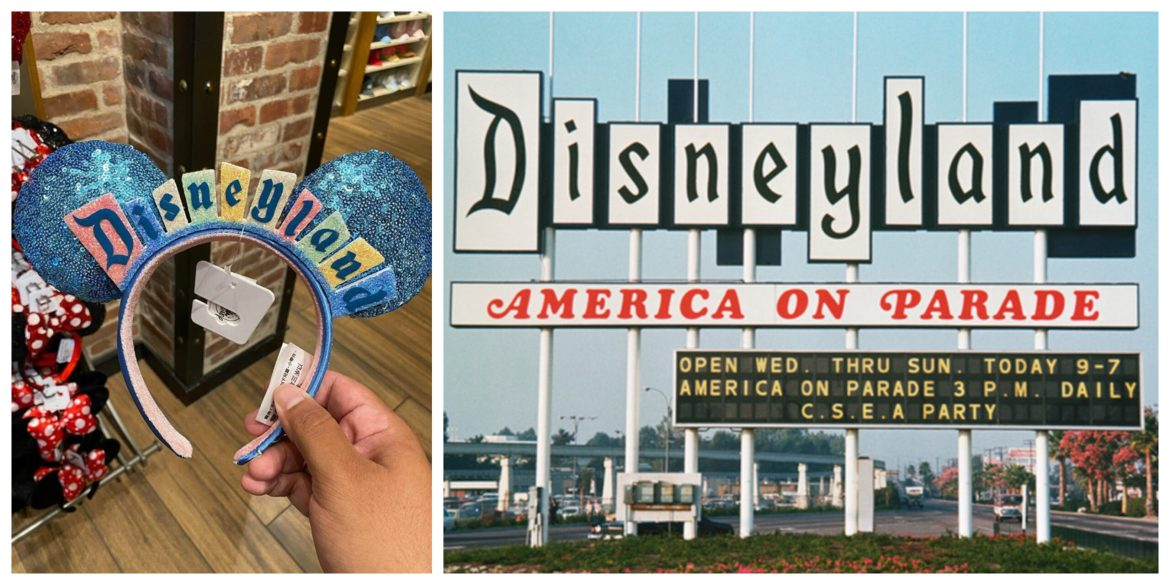 Vintage Disneyland Minnie Ears now available in Downtown Disney