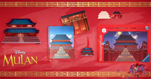 Mulan Disney Castle Collection Featuring The Imperial Palace 1