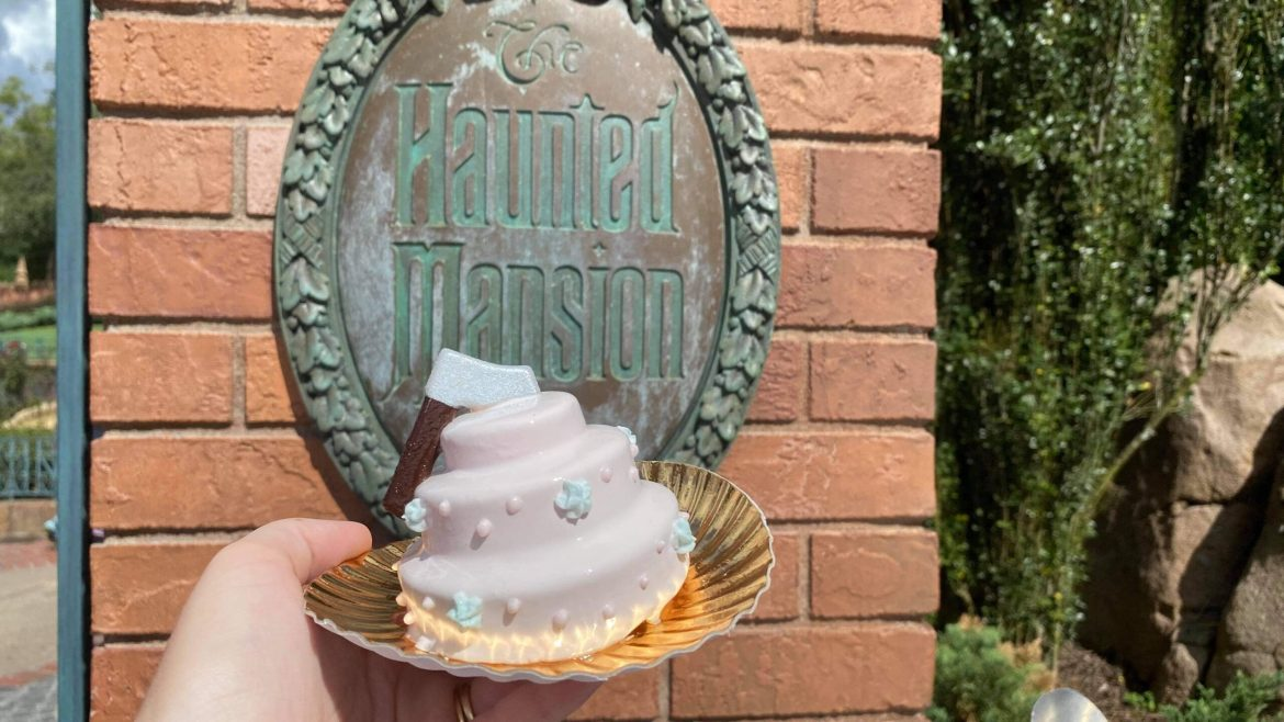Say 'I do' to the new Constance's For Better or For Worse Wedding Cake at the Magic Kingdom