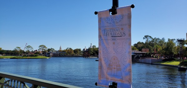 Epcot International Festival of the Holidays - Holiday Kitchens Announced 1