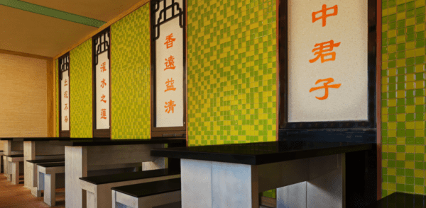 Epcot's Lotus Blossom Café to Close on January 11th 1
