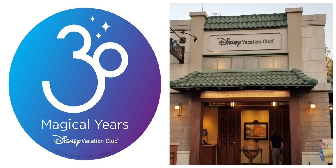 DVC Celebrates 30 years with these Magical Extras for Members