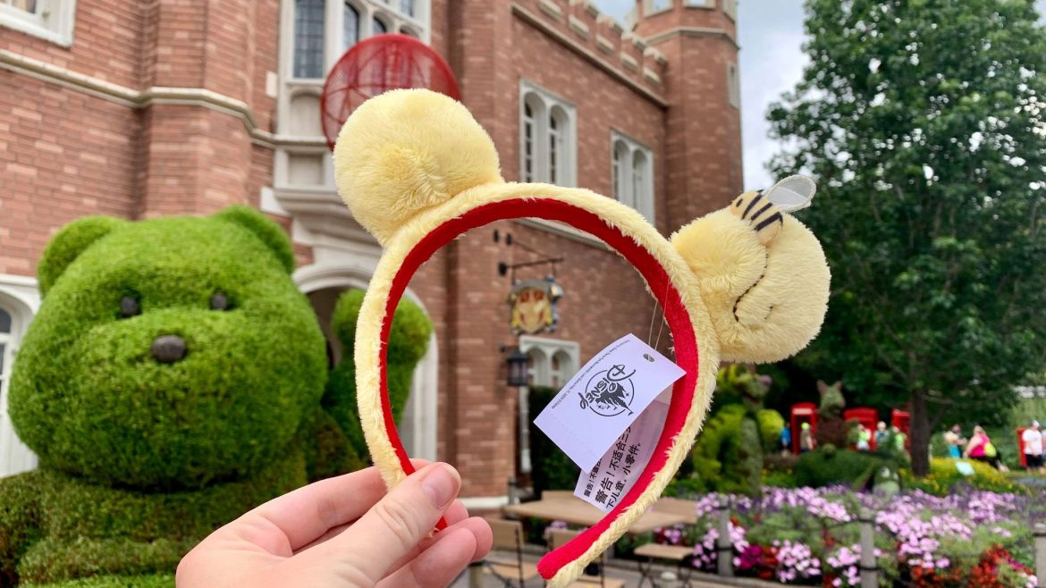 Brighten Your Day With The New Winnie The Pooh Ears Headband!