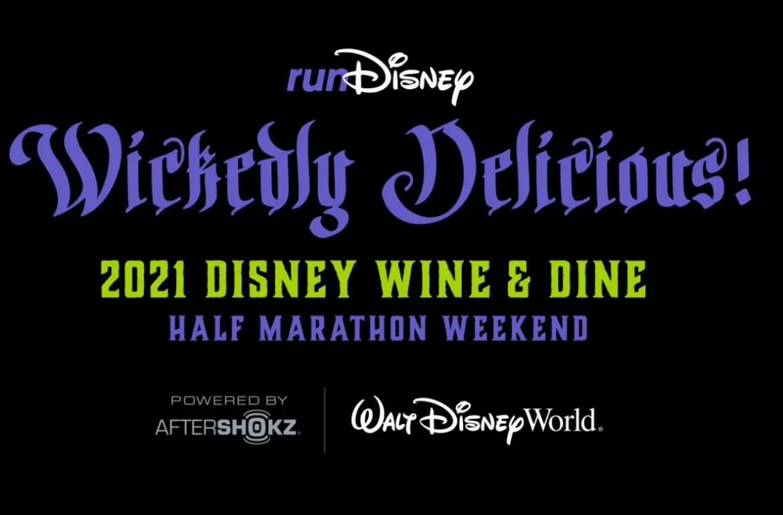 RunDisney returns with Wine & Dine Half Marathon Weekend coming to Walt Disney World this November!