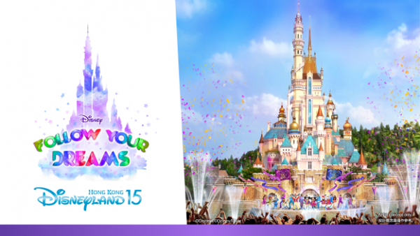 """Hong Kong Disneyland Castle of Magical Dreams stage show """"Follow Your Dreams"""""""