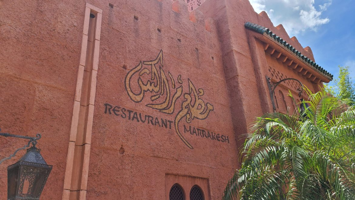 Restaurant Marrakesh is now overflow seating for Epcot Food & Wine Festival