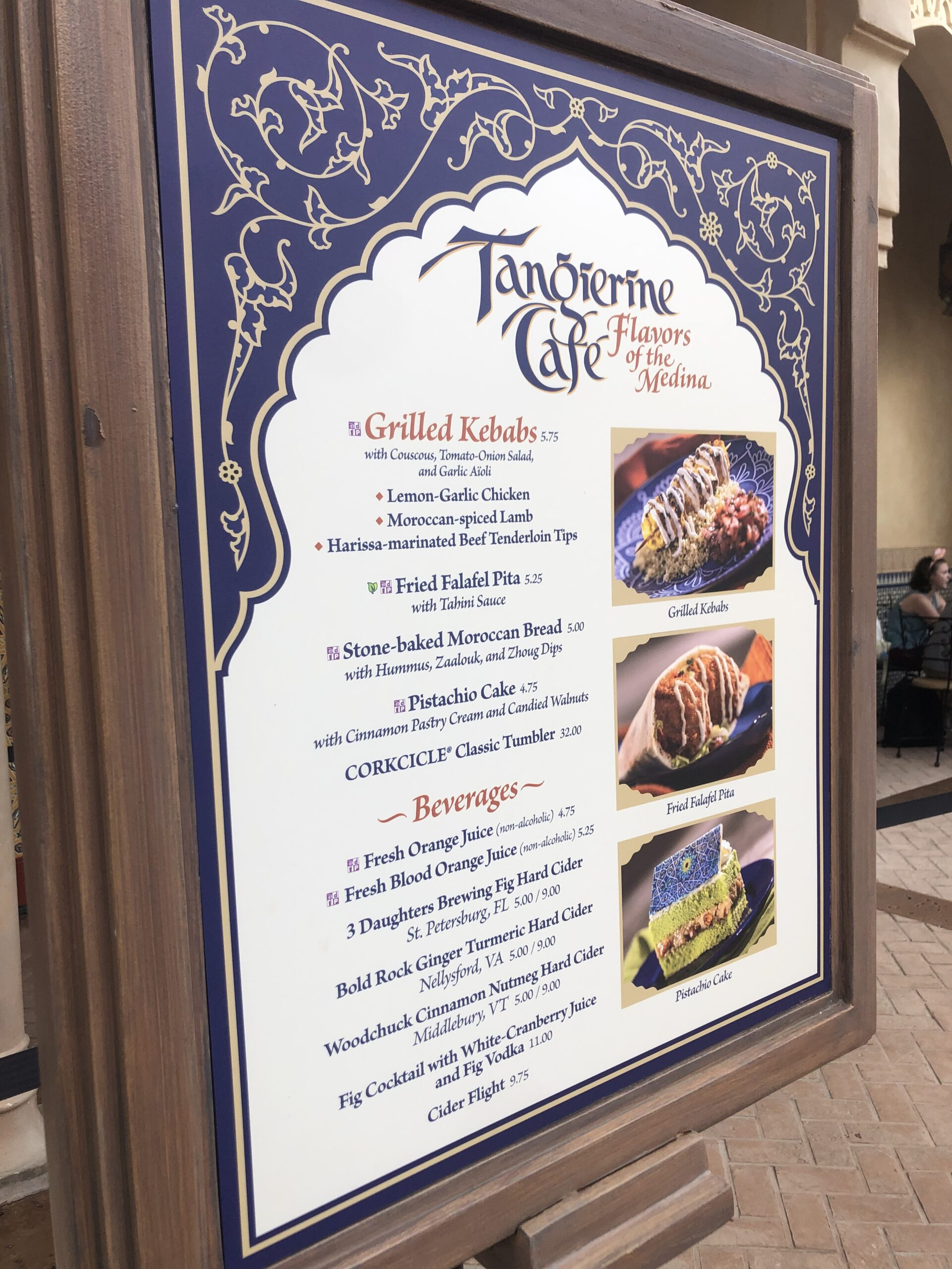 Tangierine Café: Flavors of the Medina Opens for Epcot Food & Wine Festival 5