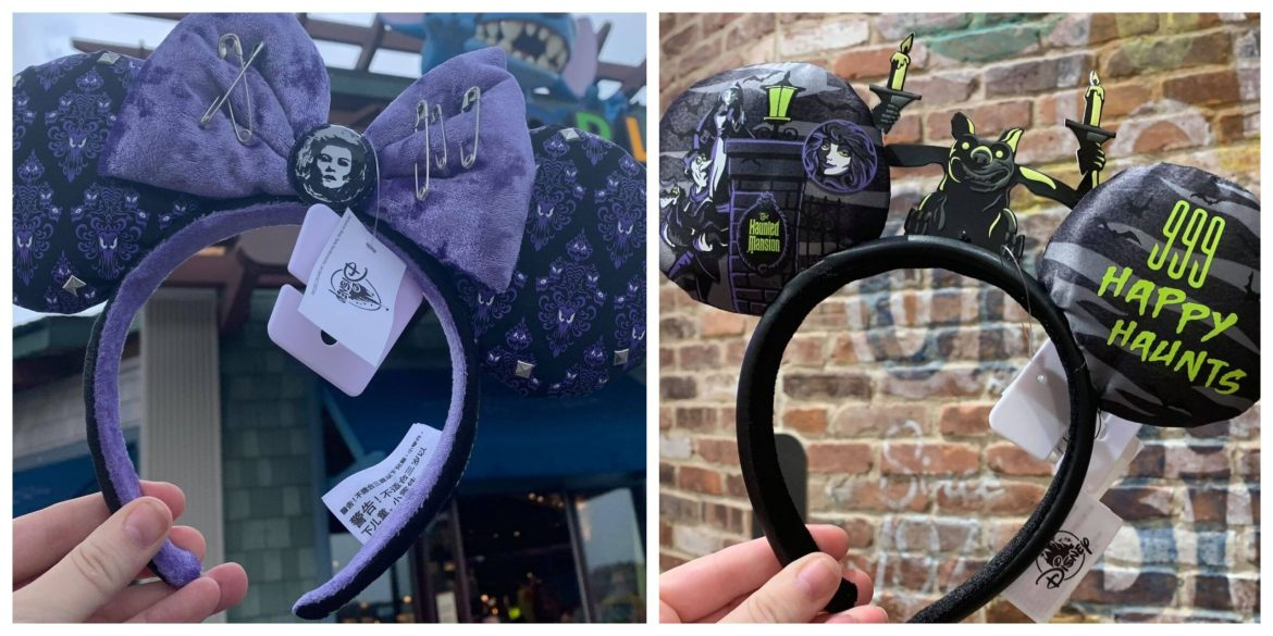 Two New Haunted Mansion Themed Minnie Ears show up at Disney World