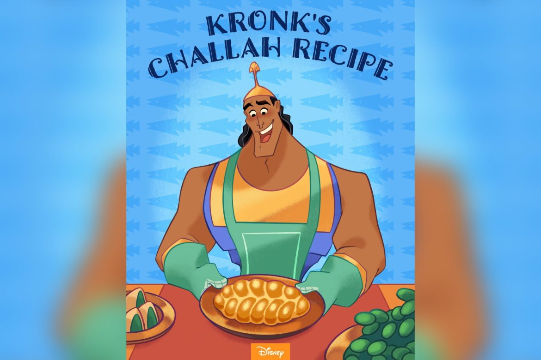 Kronk's Challah Recipe To Make At Home!
