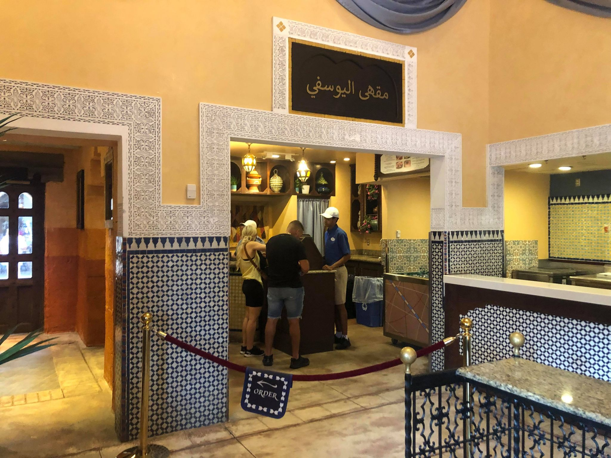 Tangierine Café: Flavors of the Medina Opens for Epcot Food & Wine Festival 4