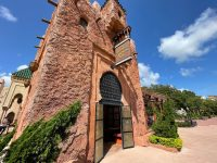 Tangierine Café: Flavors of the Medina Opens for Epcot Food & Wine Festival 2