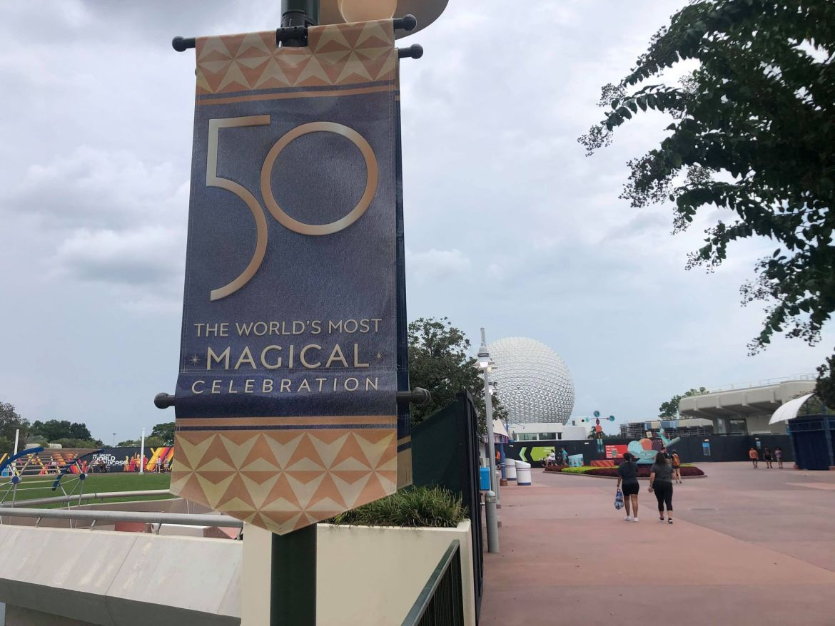50th Anniversary Banners now on display in Epcot