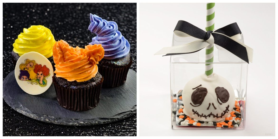 Frightfully Fun Snacks and treats coming to Disney World for Halloween