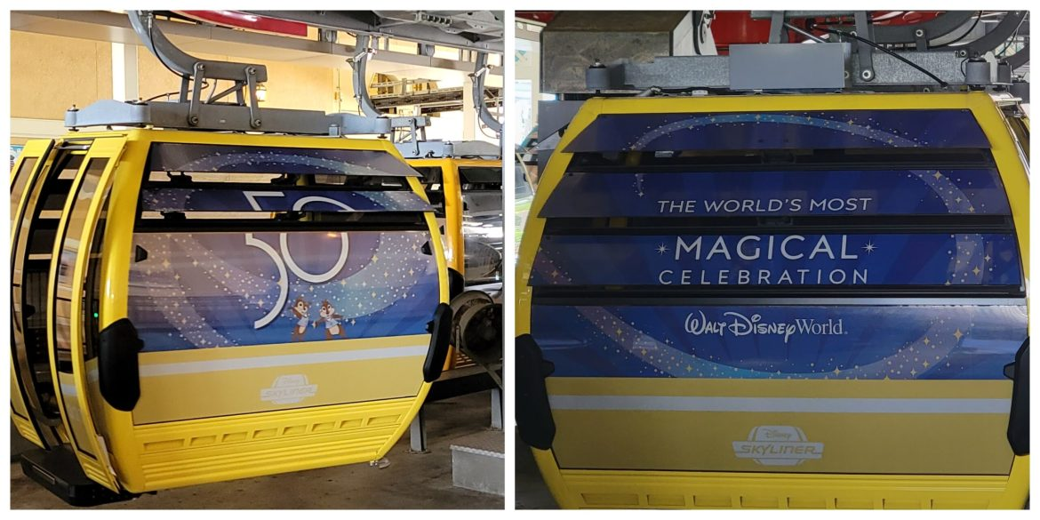 Disney's Skyliner just received a 50th Anniversary Makeover