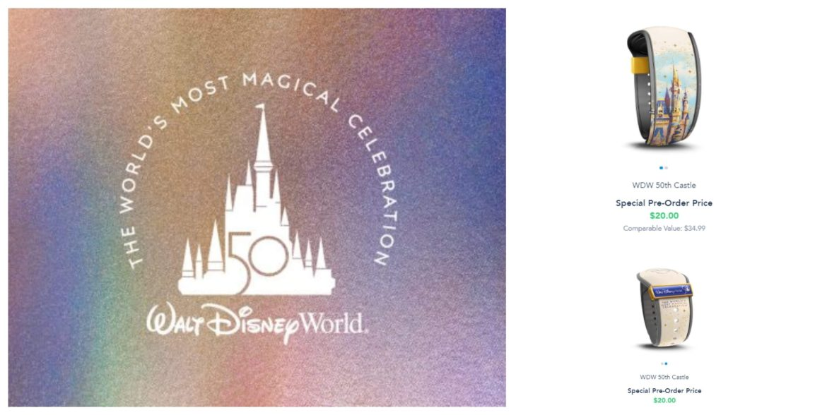 Special 50th Anniversay Magic Band now available for Resort Guests and Annual Passholders