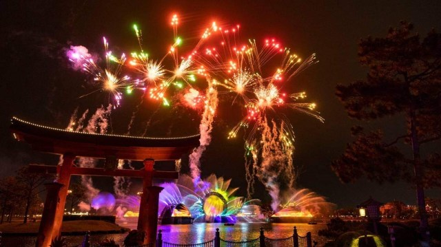 Harmonious officially starting 2 days early in Epcot 1