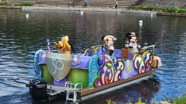 Animal Kingdom Character Float receieve 50th Anniversary Makeover 3
