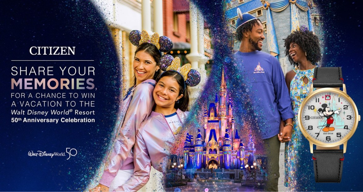 Enter for a chance to win a trip to Walt Disney World from Citizen