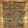 Photo of ancient biblical text gospel of thomas