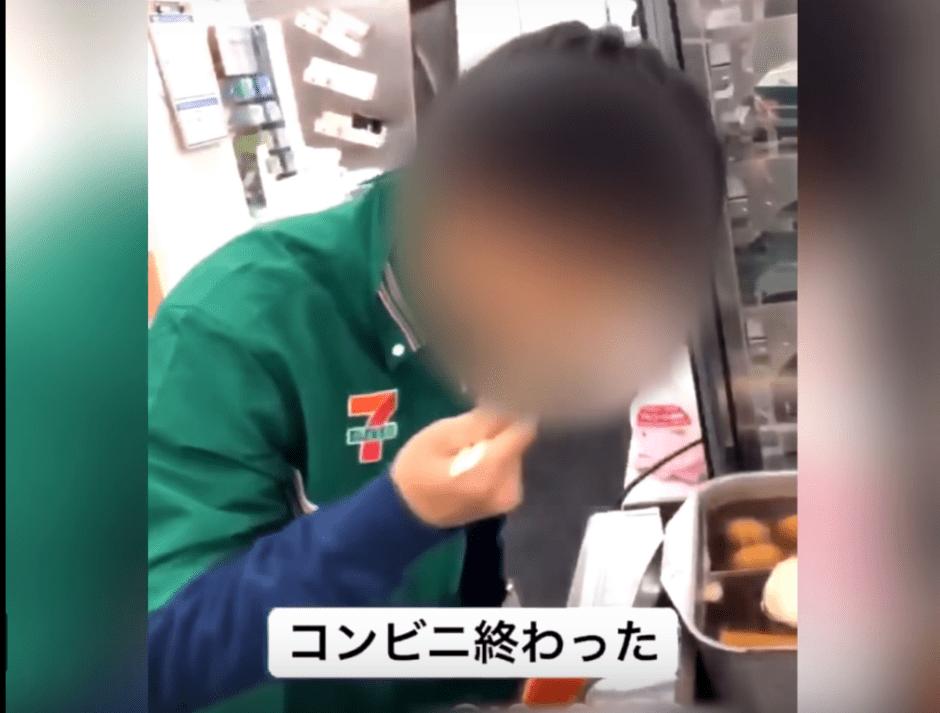 佐野泰雅(セブン横浜高島台)動画はコチラ ...