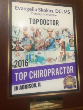 2016 - Top Chiropractor Award