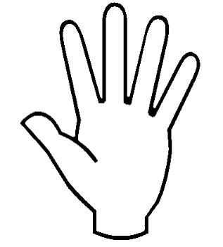 Коническая рука 187 Хиромантия онлайн