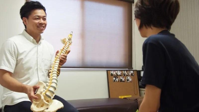 体の状態と施術をどのようにしたのか伝える