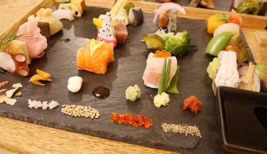 【京都】手織り寿司で超人気AWOMB(アウーム)に行ってきました~