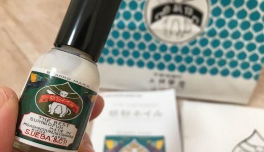 【京都】made in kyoto 指先のお洒落に胡粉ネイル♪こだわりのネイルお土産としてもお洒落です。